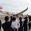 JALとベネッセ、小学生向け「そらとぶ自由研究」 宇宙センター見学ツアー