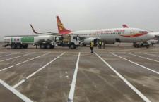 海南航空、関空-西安7月就航 週3往復、3路線目