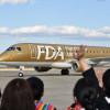 FDA、富士山遊覧フライト 就航9周年企画