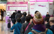 ピーチ、成田1タミに再移転 駅直結で利便性向上、路線拡充視野に10月25日から