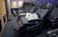 スカンジナビア航空、プレエコとエコノミーもシート刷新 11月日本投入