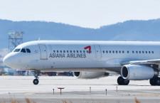 アシアナ航空、中部再開27日に延期 12月は週1往復