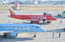 FDA、乗継ぎキャンペーン継続 目的地空港のシールプレゼント
