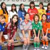 JALカード、関東大学サッカーに協賛 第4期JUFA GIRLお披露目