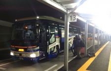 JAL、成田LCCバス利用券にマイル交換