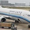 厦門航空、関西-杭州増便 19年1月から1日1往復
