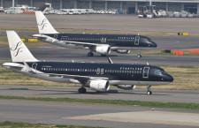 スターフライヤー、9年連続で顧客満足度No.1 JCSI、国内航空部門
