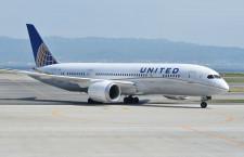 ユナイテッド航空、アズール・ブラジル航空と共同運航
