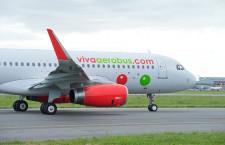 ビバエアロブス、A320受領 購入初号機