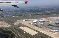 成田C滑走路新設で50万回発着が1位 先週の注目記事19年11月3日-9日