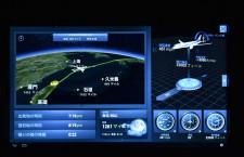 スポーツ生中継に3D航路図 特集・エンタメ充実のANA国際線787-9に乗ってみた