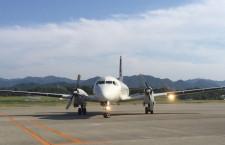 元航空局のYS-11、高松へフライト 修復すべて終わらず