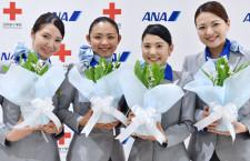 ANA、恒例スズラン63回目実施へ CAが赤十字病院訪問