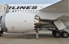 IHI、純利益390億円に下方修正 16年3月期、航空は据え置き