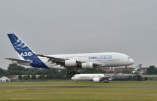 エアバス、機体価格1.1%値上げ A380は4.3億ドル