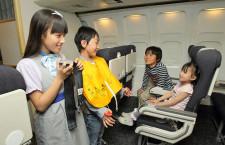 ANA、夏休み企画「SNSサマープログラム」 整備工場見学やCAインタビュー