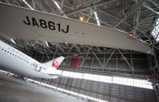6m長く34席多い最新787 写真特集・JALの787-9(機内・機体編)