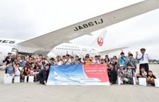 JAL、787-9就航前の遊覧飛行 成田の子供招く