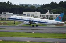 中国南方航空、中部-広州2月再就航