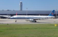 中国南方航空、中部-ハルピン就航 夏ダイヤからセントレア強化