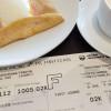 専用ラウンジは食べ過ぎ注意 特集・JAL国際線ファーストで行くパリ(2)