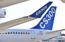 エアバス、Cシリーズ事業会社買収 ボンバルディアや州政府から