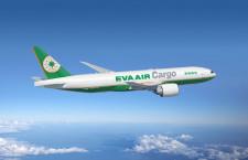 エバー航空、777Fを5機正式発注 台湾初