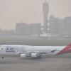 カンタス航空、ジャンボ退役へ 20年末