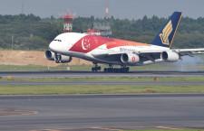 シンガポール航空、純利益2.4倍 15年4-9月期