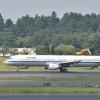 中国国際航空、日本人CA募集 18年2月入社、羽田・関西ベース