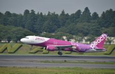 ピーチ、成田-長崎、鹿児島3月就航 関空便も増便
