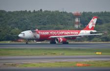 タイ・エアアジアX、中部10月就航 日本4路線に