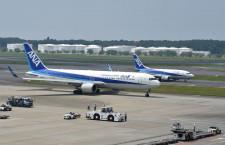 18年度上期、航空事故6件と重大インシデント2件 国交省