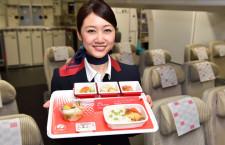 """JAL、雲上の""""肉じゃが"""" 家庭料理テーマに、2食目は吉野家牛すき"""