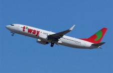 ティーウェイ航空、成田初就航へ 3月から