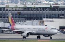 アシアナ機、那覇空港で滑走路無断進入 JTA機が着陸やり直しに