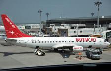 イースター航空、釜山-関西開設 10月26日から
