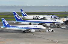 ANA、那覇空港のグラハン会社に出資 2社が経営統合