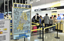 スカイマーク、仙台7月再就航へ 破綻後初の再開、茨城-那覇は直行便に
