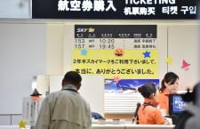 スカイマーク、仙台-神戸再就航へ 7月に初の路線再開
