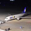 スカイマーク、羽田-札幌で深夜便 7月から、1日2往復