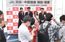 JALとANA、羽田ー広州開設 中国線拡大、北京・上海は増便
