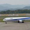 国交省、高松空港の運営権設定 三菱地所ら、民営化へ運営会社設立