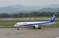 高松空港の民営化、三菱地所連合が基本協定締結