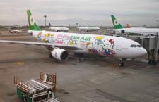 エバー航空、関空にハローキティジェット 12月から