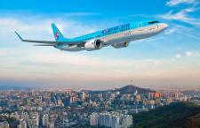 大韓航空、737 MAXを30機確定発注 777も2機