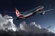 東レ、ボーイングに777X主翼用複合材供給 米に設備新設