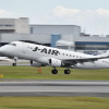 JAL、夏繁忙期に伊丹季節便 隠岐は737投入