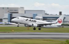 ジェイエア、E170不具合で23便欠航 13日も影響