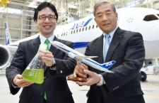 ユーグレナとANA、20年までに国産バイオ燃料 ミドリムシで飛行機飛ばす